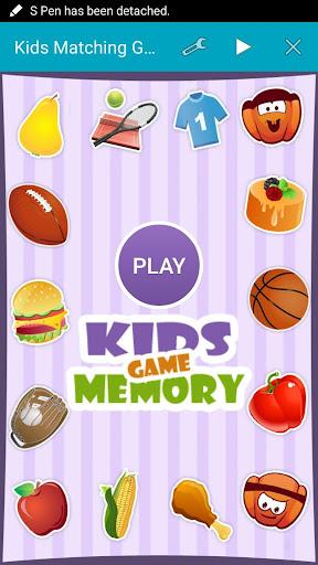 Kids Matching Game