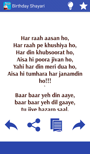 Download Birthday Shayari Google Play softwares