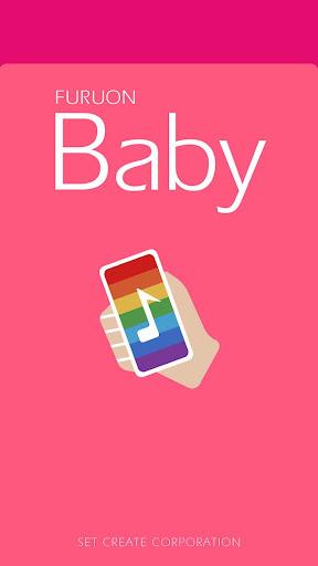 FURUON Baby