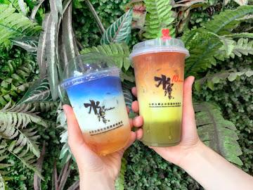 水澤世界奶茶&精品咖啡 台中後站店