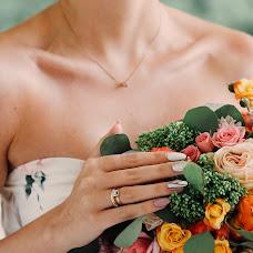 Wedding photographer Vlada Bush (valentinofrost). Photo of 13.01.2019