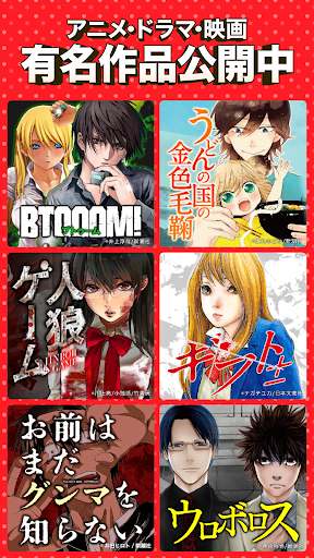 Manga Zero - Japanese cartoon and comic reader 4.3.8 screenshots 2