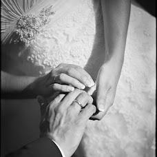 Fotógrafo de bodas Edward Olive (EdwardOlive). Foto del 07.06.2018