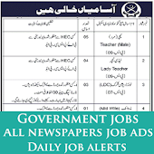 Government Jobs 2017 Updated