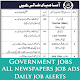 Government Jobs - Private Jobs- Pakistan Jobs 2018 Download for PC Windows 10/8/7