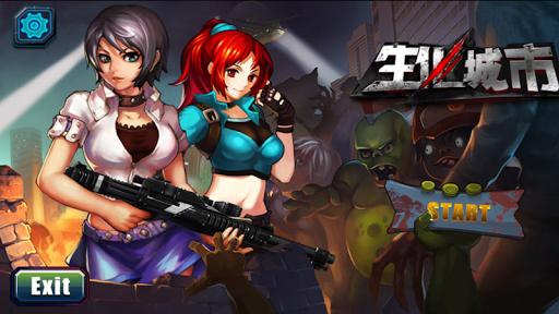Zombie City : Attack