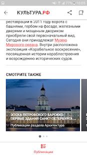 К.РФ - náhled