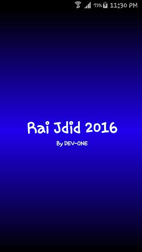 Rai Jdid 2016