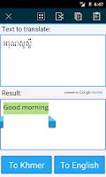 Screenshot of Khmer English Translator