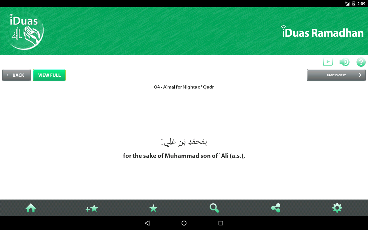 iDuas Ramadhan- screenshot