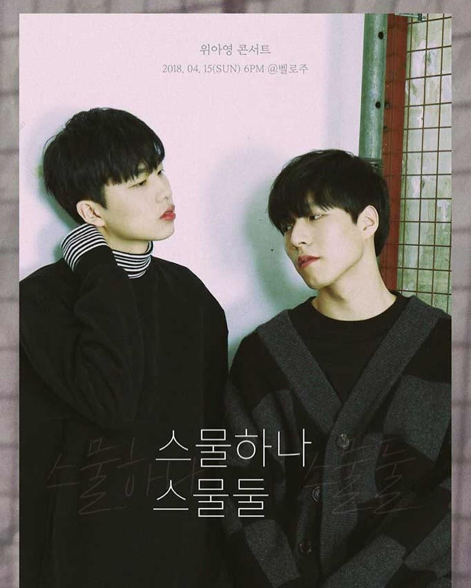 korean music festival 2018 weareyoung