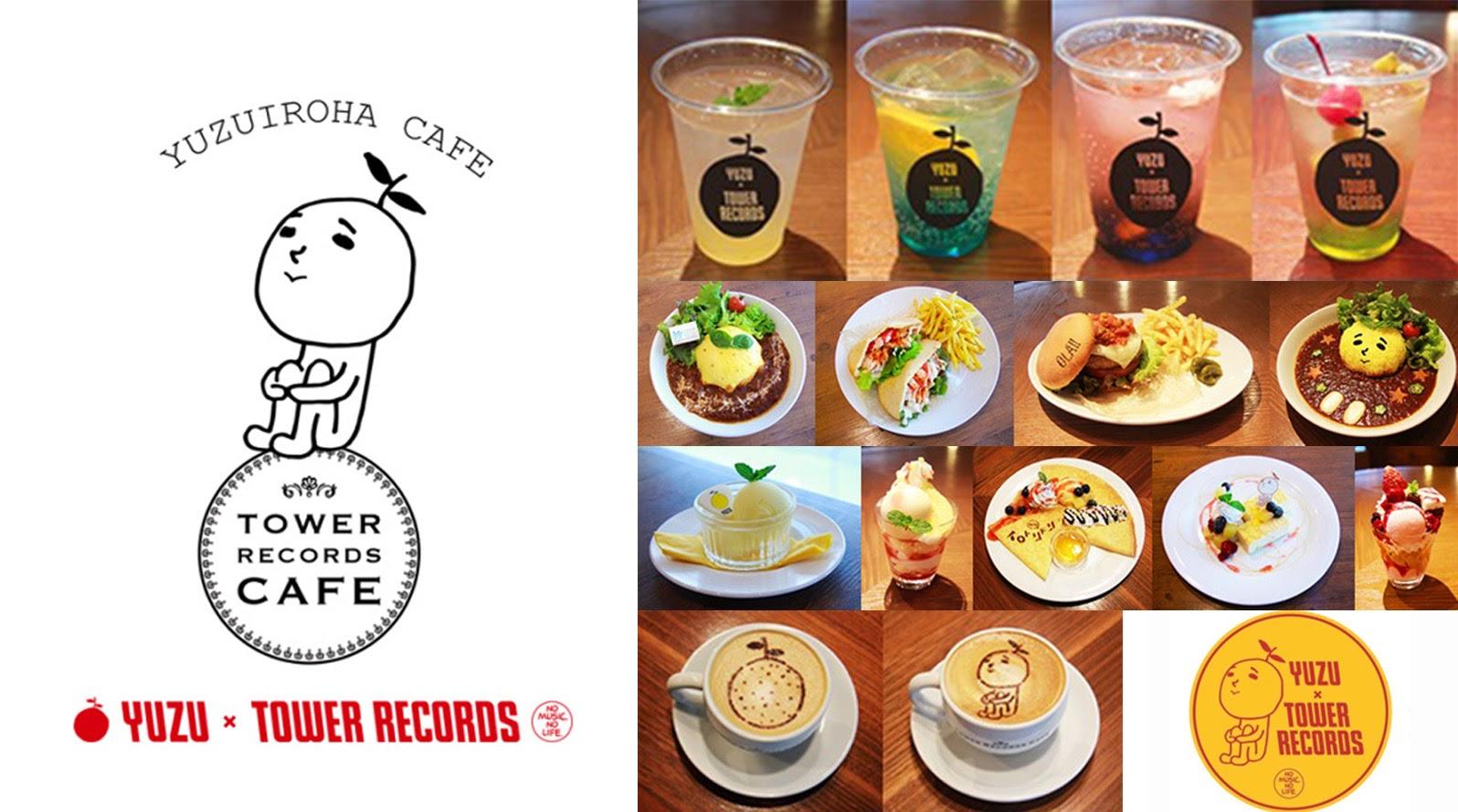 柚子(ゆず)宣佈與TOWER RECORDS合作 推出「ゆずイロハ限定咖啡」