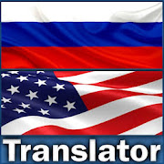Russian to English Translator