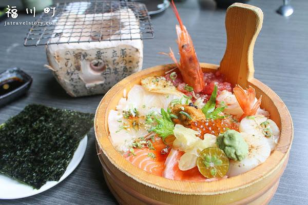 福川町すし丼飯 木盆海鮮丼超吸睛!澎湃豪華海景丼9種海鮮吃得很過癮!