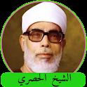 Quran mp3 cheikh Alhussary icon