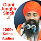 Download Giani Jangbir Singh Ji For PC Windows and Mac