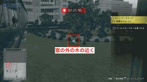 猫_最終章