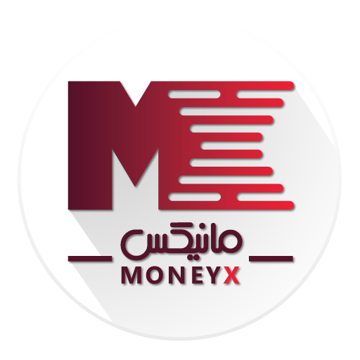 MoneyX (مانیکس) (app)