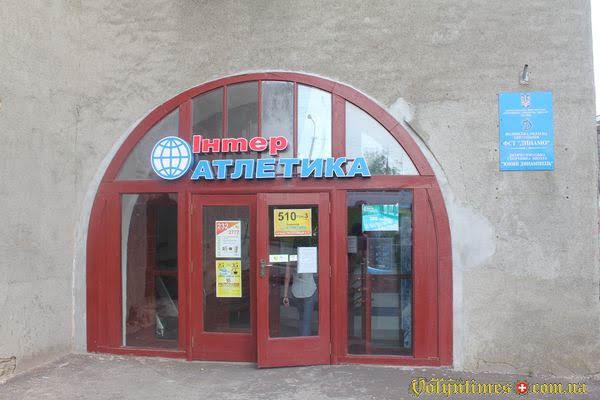 Фітнес-клуб що незаконно діяв в синагозі