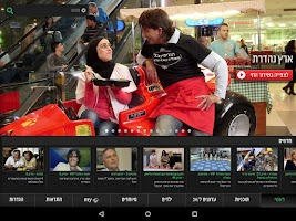 Screenshot of makoTV