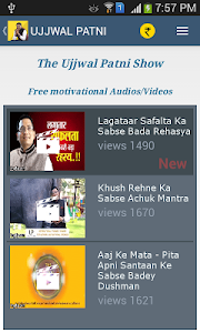 Ujjwal Patni screenshot 7