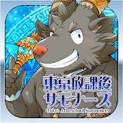Tokyo Afterschool Summoners MOD APK 4.9.6 (auto win)