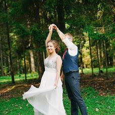 Wedding photographer Natalya Kolesnichenko (NataliaMoon). Photo of 23.10.2018