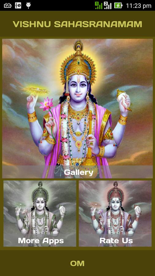 Vishnu Sahasranamam Stotra