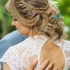 Wedding photographer Irina Kolosova (Kolosova). Photo of 18.10.2016