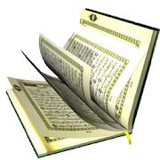 Al Quran Arabic(17Lines 1-15)
