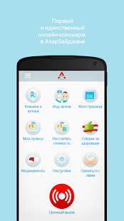 A-Group Mobile Concierge - náhled
