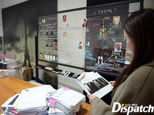 dispatch jang ja yeon 17