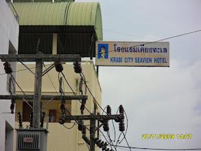 Photo: An der Klongkha Road  -  Krabi