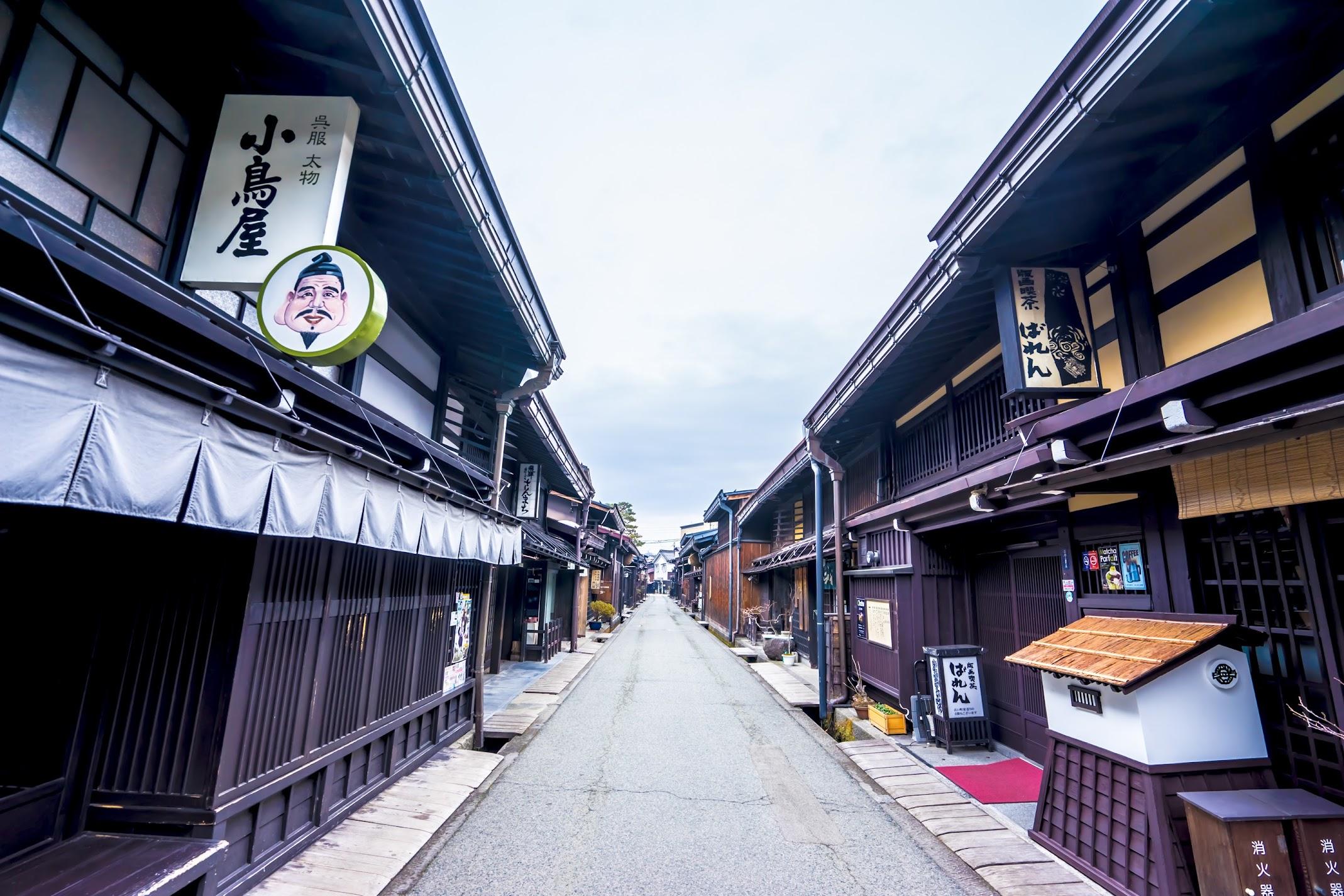 Takayama Sanmachi1