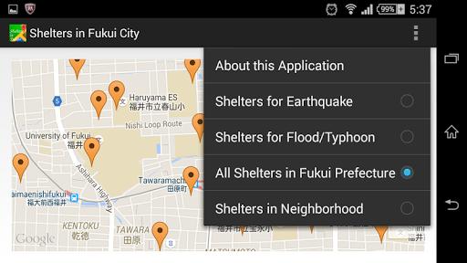 Shelters in Fukui City 1.3.3 Windows u7528 2