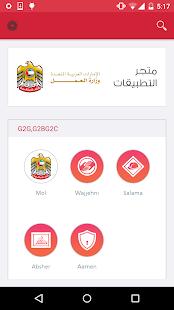 MOL Store screenshot