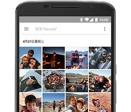 Google 照片 screenshot