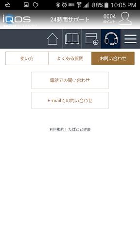 無料娱乐Appのiqos.jp|HotApp4Game