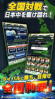 【劇プロ】劇的采配!プロ野球リバーサルのおすすめ画像2