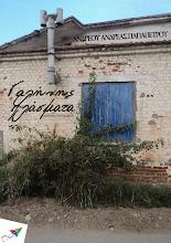 Photo: Γαλήνης πλάσματα, Ανδρέου Ανδρέας Παπαπέτρου, Εκδόσεις Σαΐτα, Μάιος 2014, ISBN: 978-618-5040-76-5, Κατεβάστε το δωρεάν από τη διεύθυνση: www.saitapublications.gr/2014/05/ebook.97.html