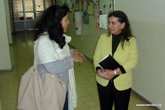 Photo: Ecole du Rosaire à Beit Hanina