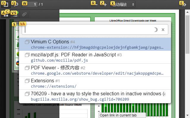 PDF Viewer for Vimium C