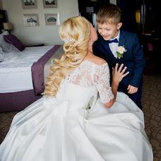 Wedding photographer Rimma Murzilina (ammira). Photo of 01.07.2017