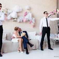 Wedding photographer Aleksandr Rybakov (Aleksandr3). Photo of 29.03.2015