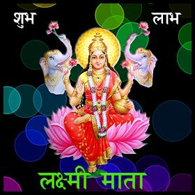 Laxmi live wallpaper