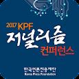 KPFJC icon