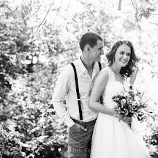 Wedding photographer Dzhuli Foks (julifox). Photo of 23.08.2016