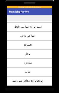 Main Ishq Aur Woh for PC-Windows 7,8,10 and Mac apk screenshot 5