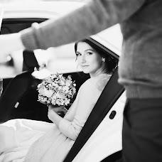 Wedding photographer Evgeniy Machekhin (cheeese). Photo of 22.11.2016