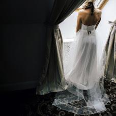 Wedding photographer Nataliya Rybak (RybakNatalia). Photo of 01.05.2017
